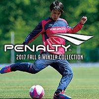PENALTY 2017 FALL & WINTER カタログが完成しました。