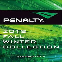 PENALTY 2018 FALL & WINTER カタログが完成しました。
