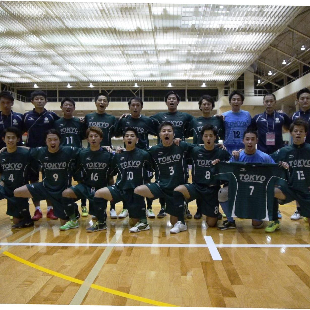 第33回全国フットサル選抜大会 東京都選抜は第3位