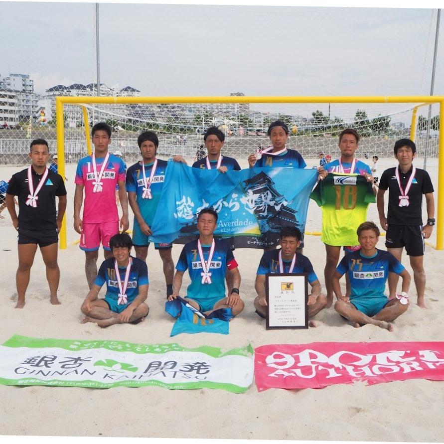 第12回全国ビーチサッカー大会 アヴェルダージ熊本BSは惜しくも準優勝