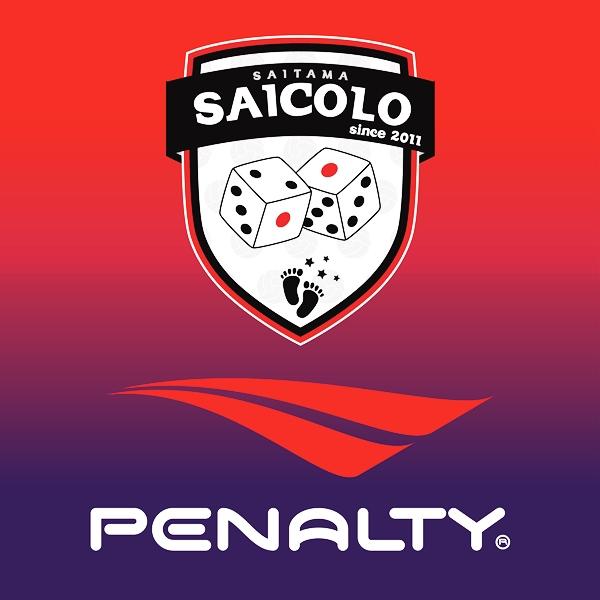 さいたまSAICOLOの10月26日(土)日本女子フットサルリーグホームゲームでPENALTY販売ブースを設置!