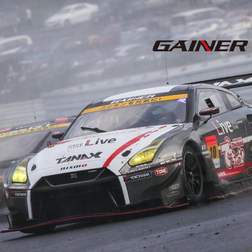 2019 AUTOBACS SUPER GT Round 6   AUTOPOLIS GT 300km RACE 結果