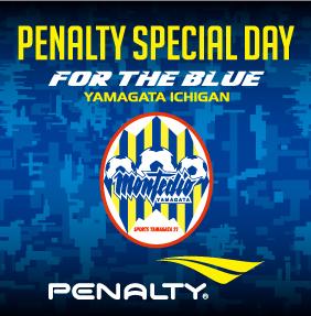 モンテディオ山形の3月24日(日) FC琉球戦のホームゲームで「PENALTY SPECIAL DAY」が開催!