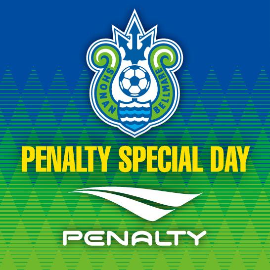 湘南ベルマーレの5月4日(土祝)名古屋グランパス戦のホームゲームで「PENALTY SPECIAL DAY」が開催!