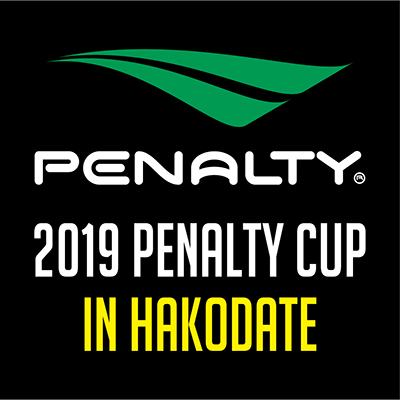 PENALTY CUP函館大会開催