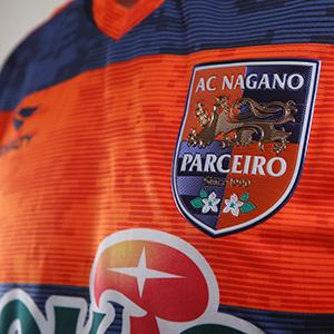 AC長野パルセイロ、2017シーズンのユニフォーム発売のお知らせ