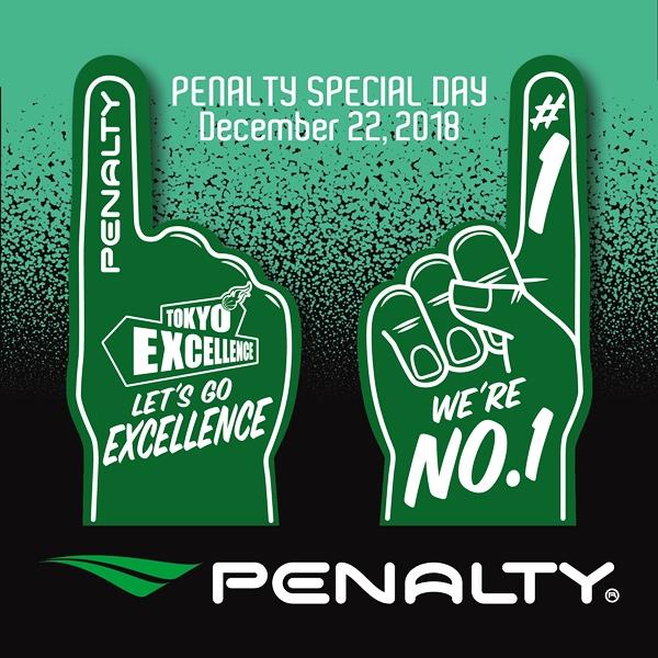 12/22(土)東京エクセレンス「PENALTY SPECIAL DAY」開催!