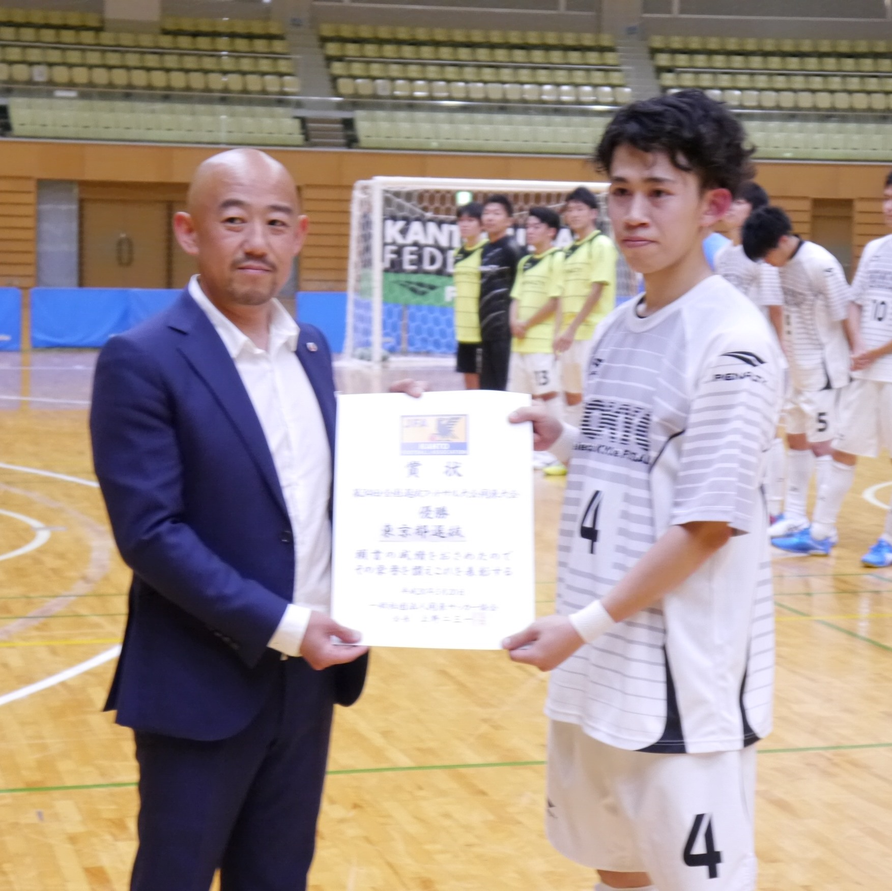 「第34回全国選抜フットサル大会 関東大会」東京都選抜優勝!